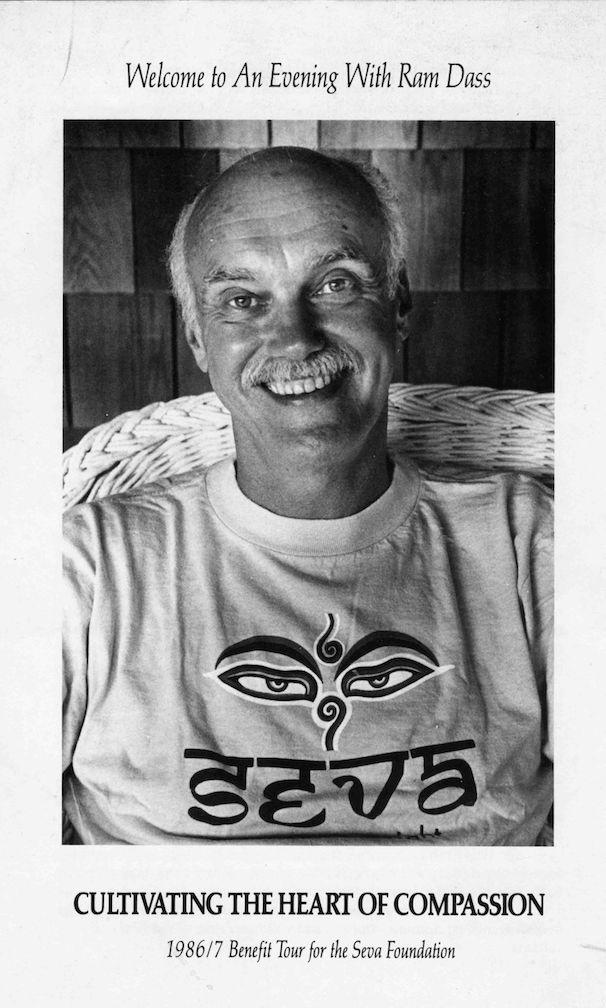 Ram Dass Seva poster 1986-87